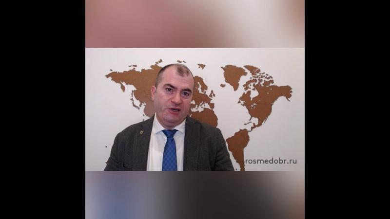 Видео от ГЭОТАР