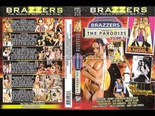 Пародии 2 с участием Katsuni, Lexi Belle, Madison Ivy, Jenna Presley, Juelz Ventura,Brazzers Presents: The Parodies 2 (2012)