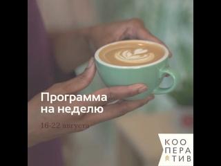 Video by КООПЕРАТИВ ЦЕНТР