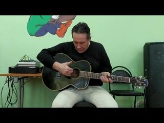 День гитары Познавательно - развлекательная программа онлайн