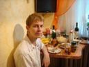 Фотоальбом Натальи Волковой