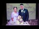 Адильбек Жанаргуль. Казахская свадьба. Свадебный клип. Курган. Видеооператор на свадьбу.