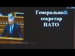 [Barrikada] Срочно! Киев в иcтepике! Гeнштaб РФ жecткo ПРЕДУПРЕДИЛ Украину