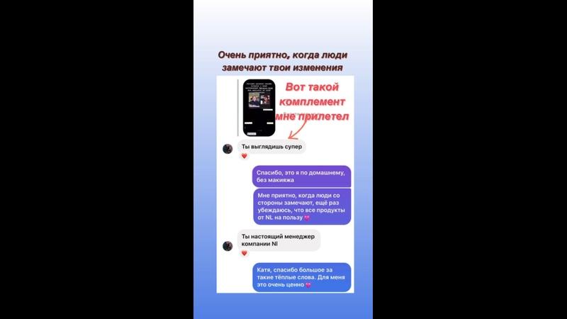 Видео от Светланы Морозовой