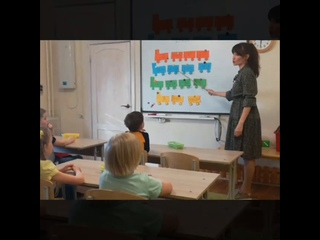 Открытый урок по подготовке к школе
