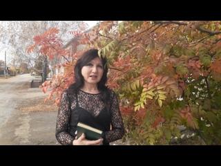 Этномарафон. Виртуальный поэтический этюд «Закружилась листва золотая…»