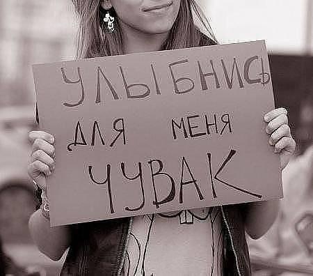 Alya Gondarchuk, Kyiv - photo №2