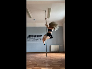 Video by Pole Dance Studio Галины Корелиной   Березники  