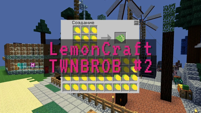 LemonCraft TWNBROB 2
