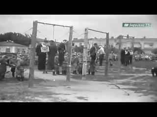 Казнь приспешников оккупантов и предателей Отечества. Кранодар. 1943 г.