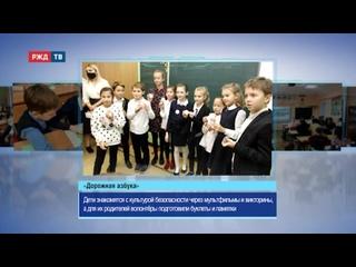 """Проект """"Дорожная азбука """""""