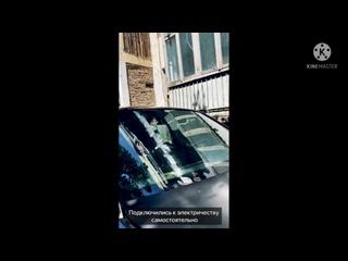 Видео от Ангелины Вернер