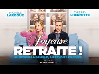 СЧАСТЛИВОЙ ПЕНСИИ! (2019) JOYEUSE RETRAITE!