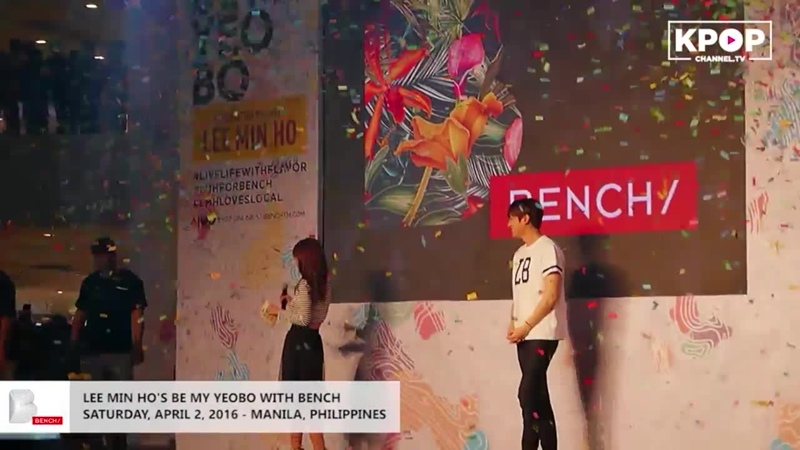Lee Min ho in Manila for Bench BeMyYeobo Fun Meet