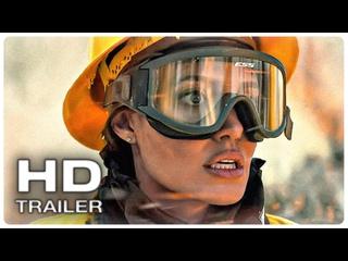 ТЕ, КТО ЖЕЛАЕТ МНЕ СМЕРТИ Русский трейлер #1 (2021) Анджелина Джоли Триллер HD