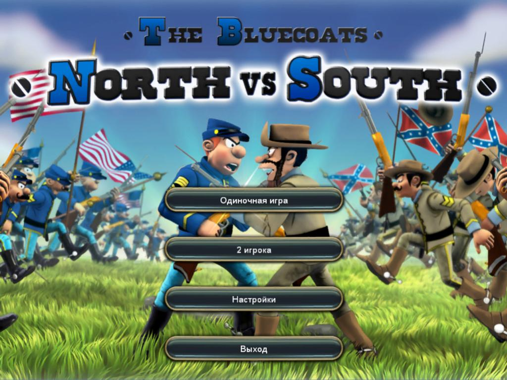 The Bluecoats: North vs South Multi (Rus)