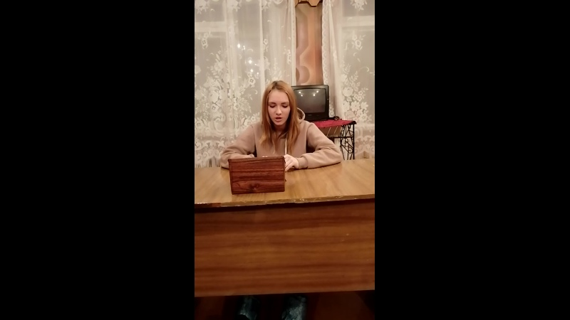 Кашуба Валентина Чтоб мудро жизнь прожить О Хайям