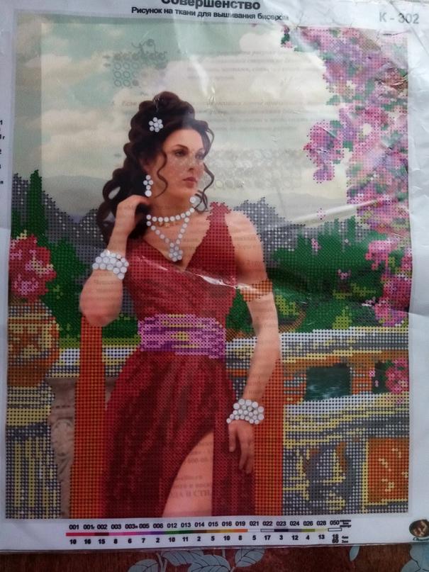 Основа для вышивания | Объявления Орска и Новотроицка №27985