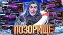 Крымский Дмитрий | Омск | 40