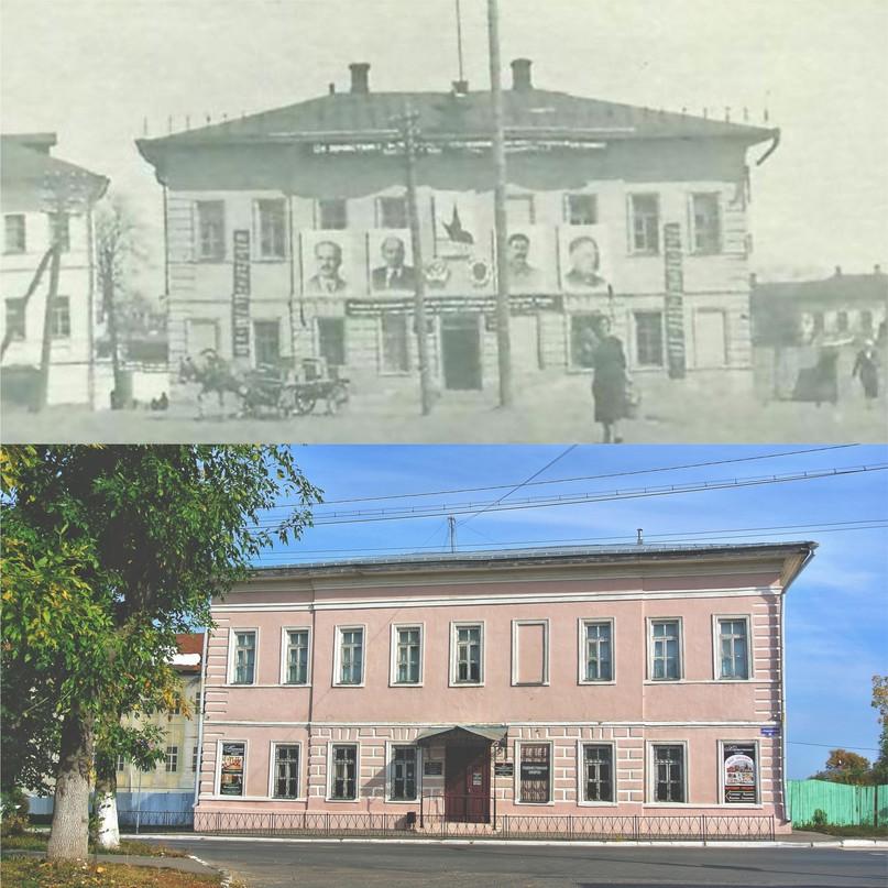 Художественная галерея 1938 г. / 2020 г.
