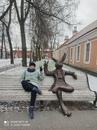 Лидия Цыганкова фотография #49