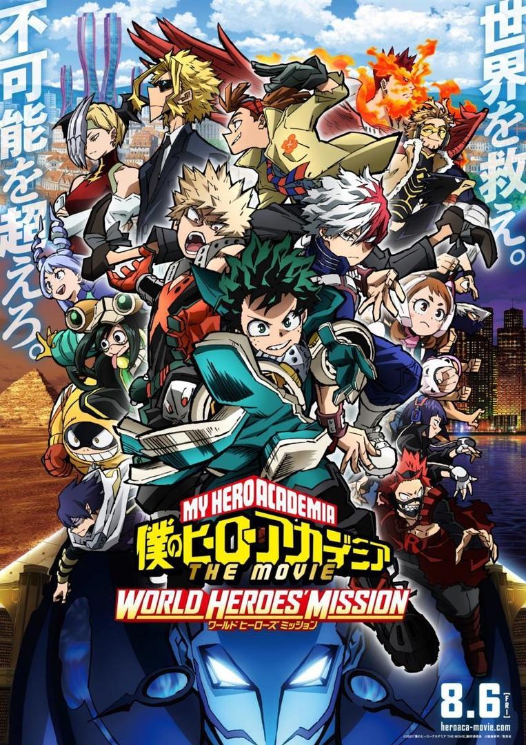 Descargar Ver My Hero Academia 3 World Heroes Mission Pelicula Completa Online En Espanol Vkontakte