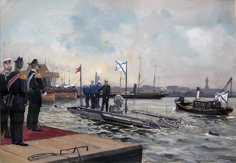 А.А. Тронь. Показ императору Николаю II первой отечественной подводной лодки «Дельфин»