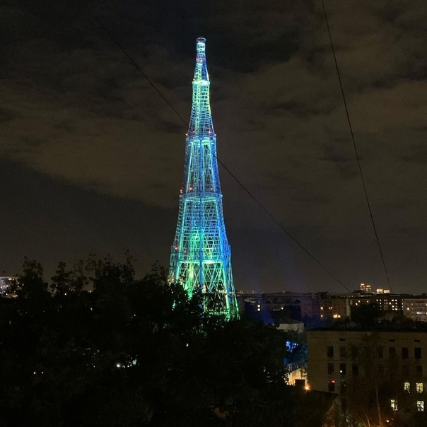🗼 ✨ Светиться может не только Останкинская башня. Посмотр...