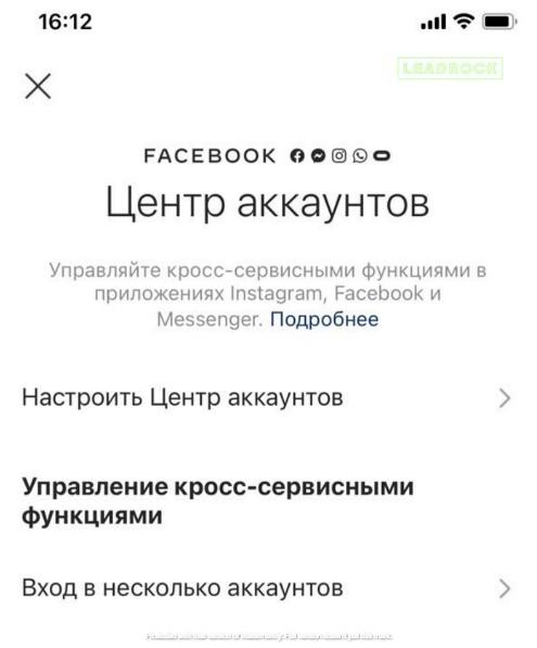 Быстрые Фишки Ч2: Тестовые Instagram-аккаунты, изображение №2