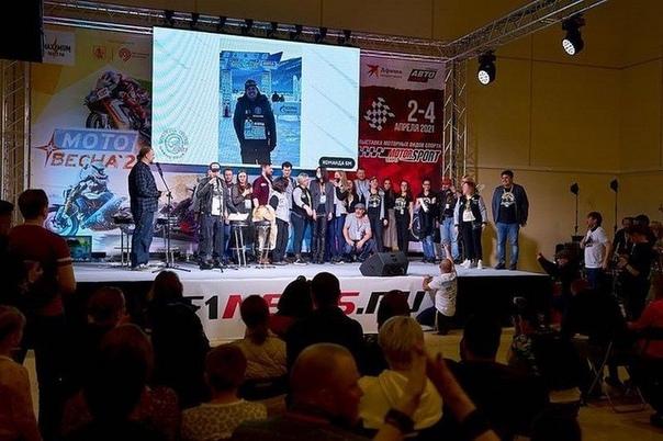 В Москве наградили участников и рекордсменов «Байкальской мили»