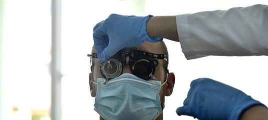 Офтальмолог назвал способ улучшить зрение за три минуты в день