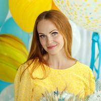Фотография Марии Петровой