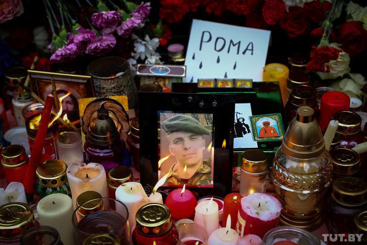 Возбуждено уголовное дело по факту смерти Романа Бондаренко
