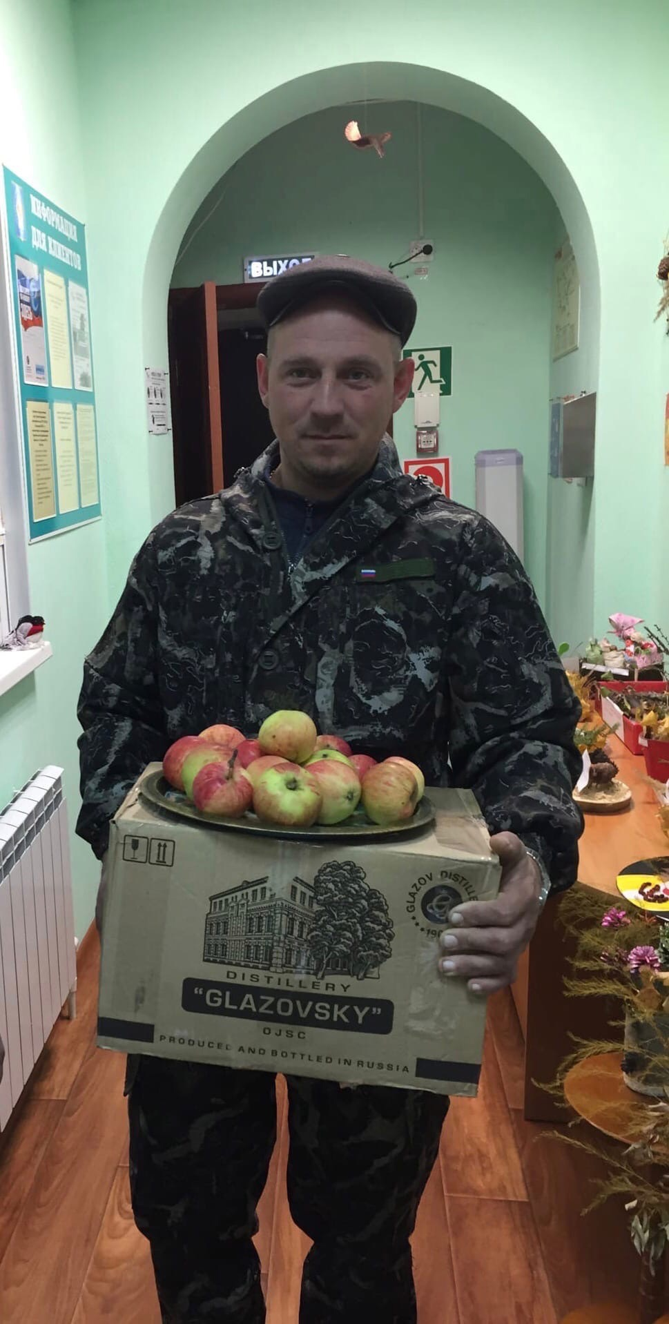 Выражаем огромную благодарность семье Ольги и Сергея Каргиных из поселка Пуксоозеро за предоставленное угощение яблоками со своего сада для получателей стационарных отделений поселков Савинский и Североонежск.