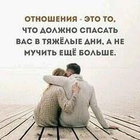 Ирина Нежная