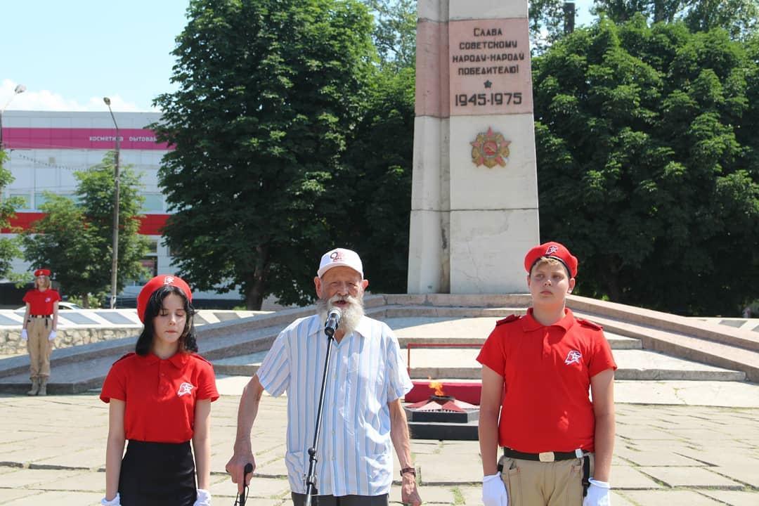 В Петровске состоялось траурное мероприятие, посвящённое Дню памяти и скорби