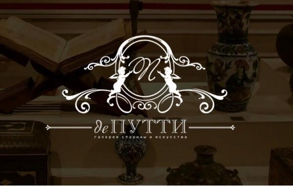 Старинный фарфор чашки Москва