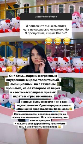 Ира Пингвинова отвечает на вопросы про Мартинчика и Чайкова