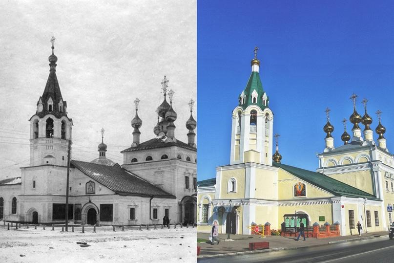 Вознесенская церковь 1927 г. / 2020 г.