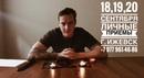 Волхов Дмитрий   Москва   43