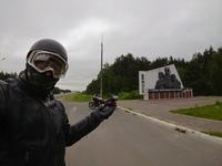 Николай Pixel фото №25
