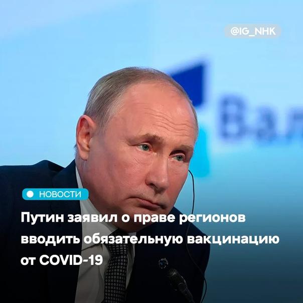 Региональные власти в России по закону имеют право...