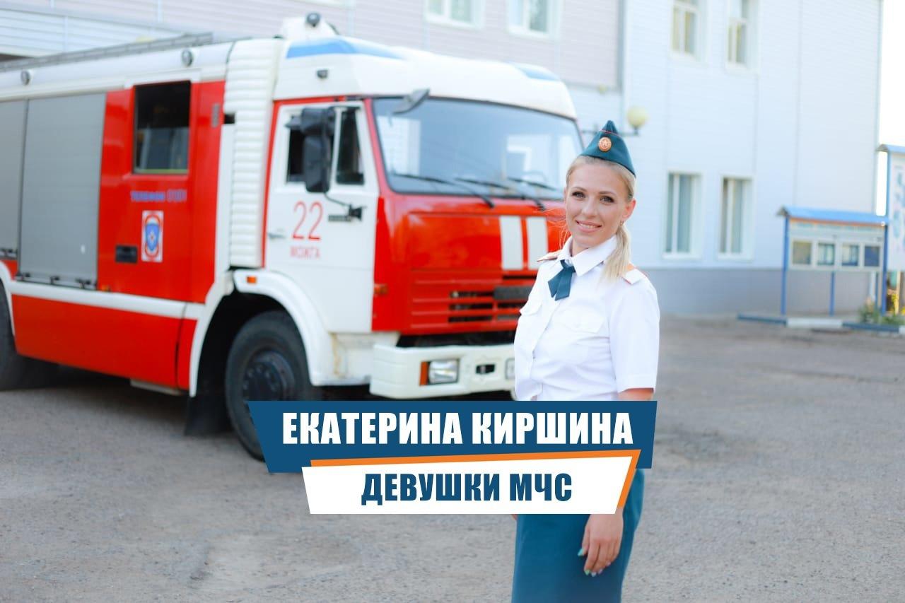 Знакомьтесь, Екатерина Киршина — старшина группы обслуживания