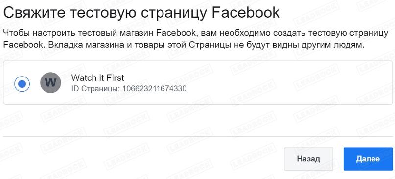 Быстрые Фишки Ч2: Тестовые Instagram-аккаунты, изображение №11