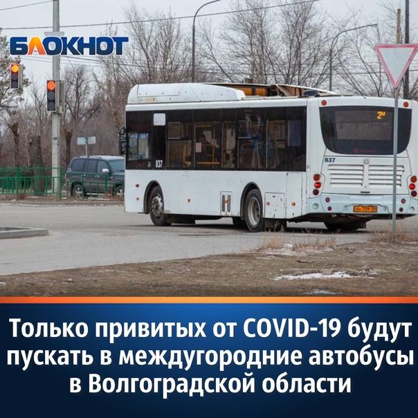 В Волгоградской области с 25 октября в силу вступя...