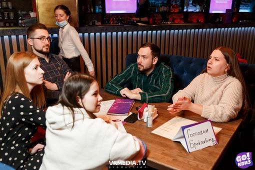«GO!Квиз №98.5, 4 апреля, Shushas Bar» фото номер 64