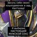 Битва за Вечность (III), Глава I: Сказания королевства Лордерон, image #114