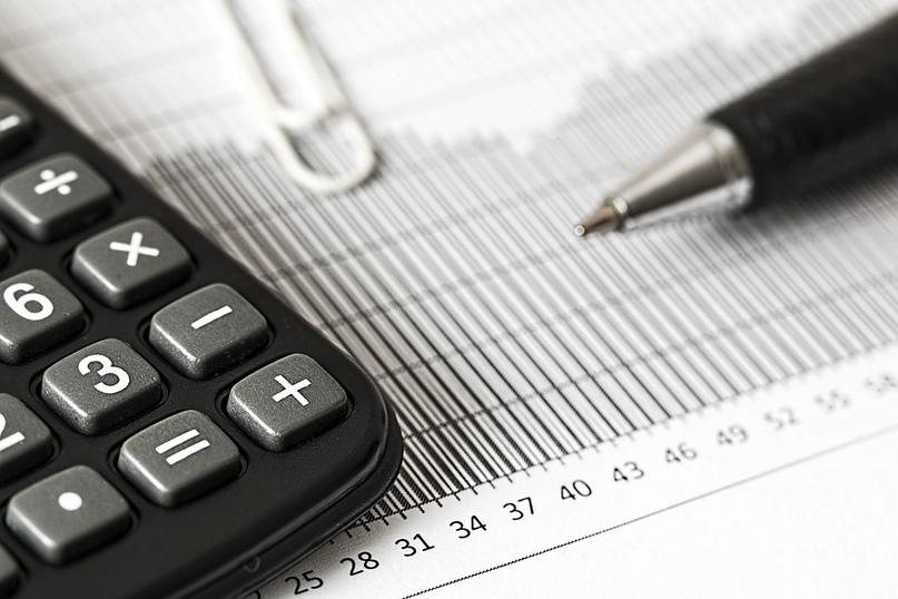16 сентября бесплатный вебинар для НКО «Получение вычетов и других налоговых льгот», изображение №1