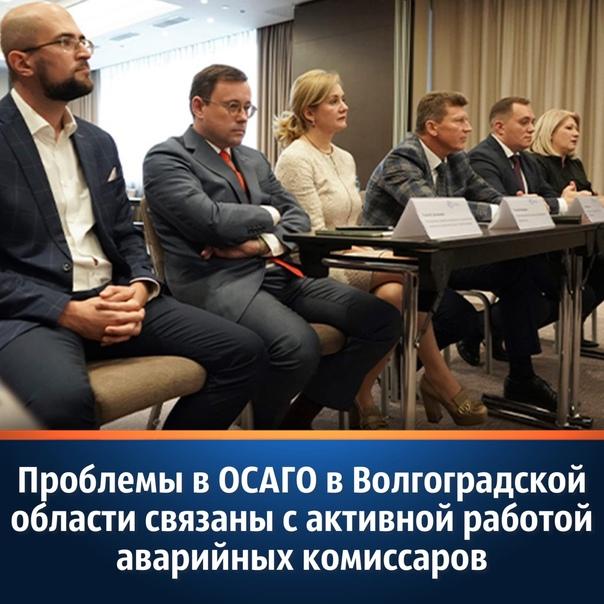 20 октября 2021 года в Волгограде прошло совещание...