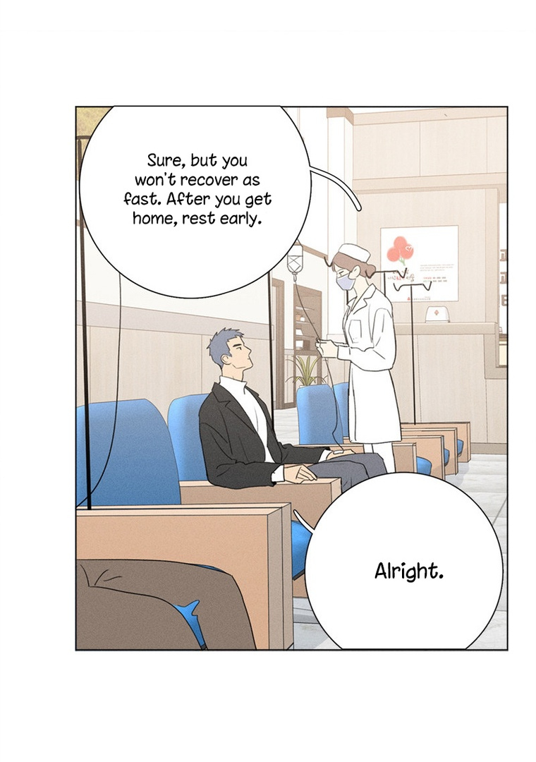 Here U are, Chapter 137: Side Story 4 (Part Two), image #44